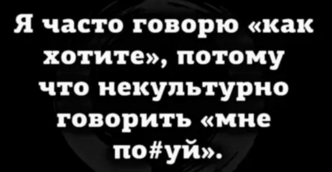Прикольные картинки с надписями (16)