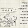 Поздравления с Днем знаний, прикольные стихи, проза, картинки на 1 сентября