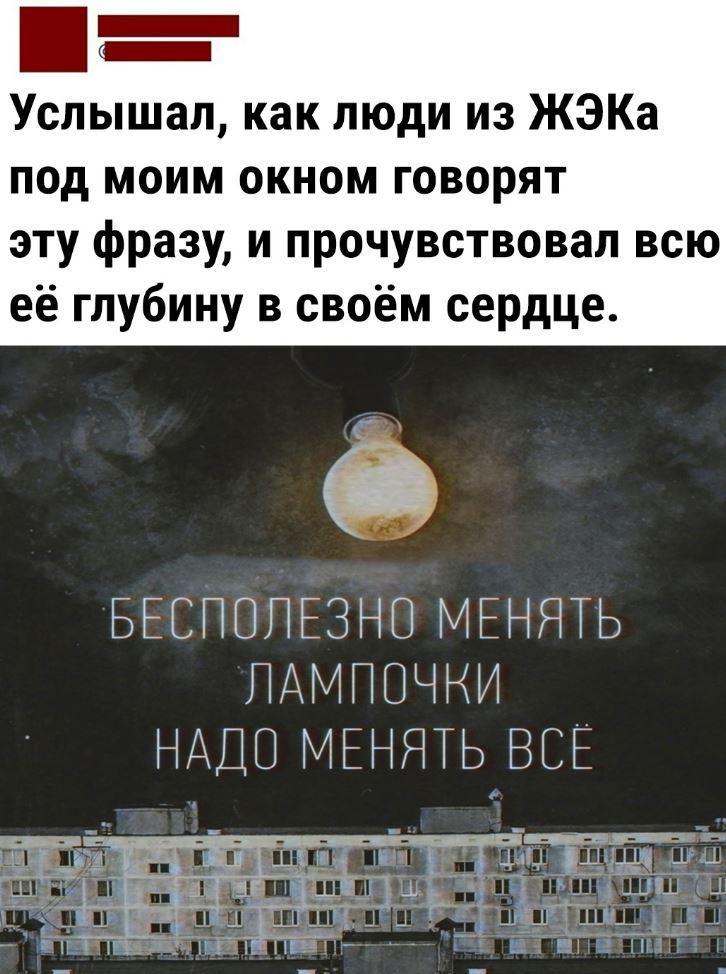 Ржачные картинки (10)