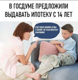 Смешные картинки с надписями (19)