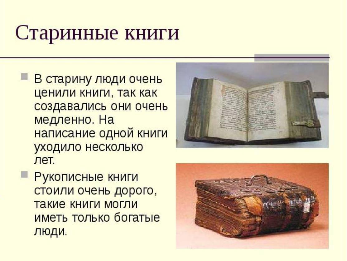 Факты о бумаге (6)