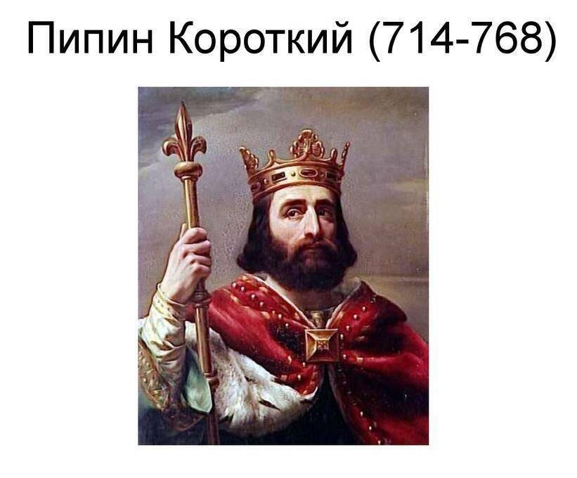 клички правителей (2)