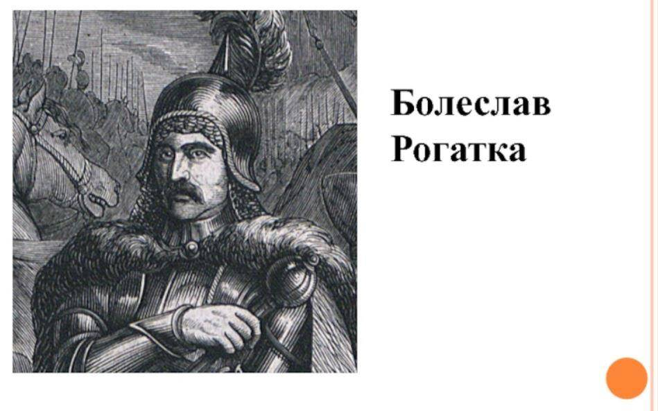 прозвища правителей (2)