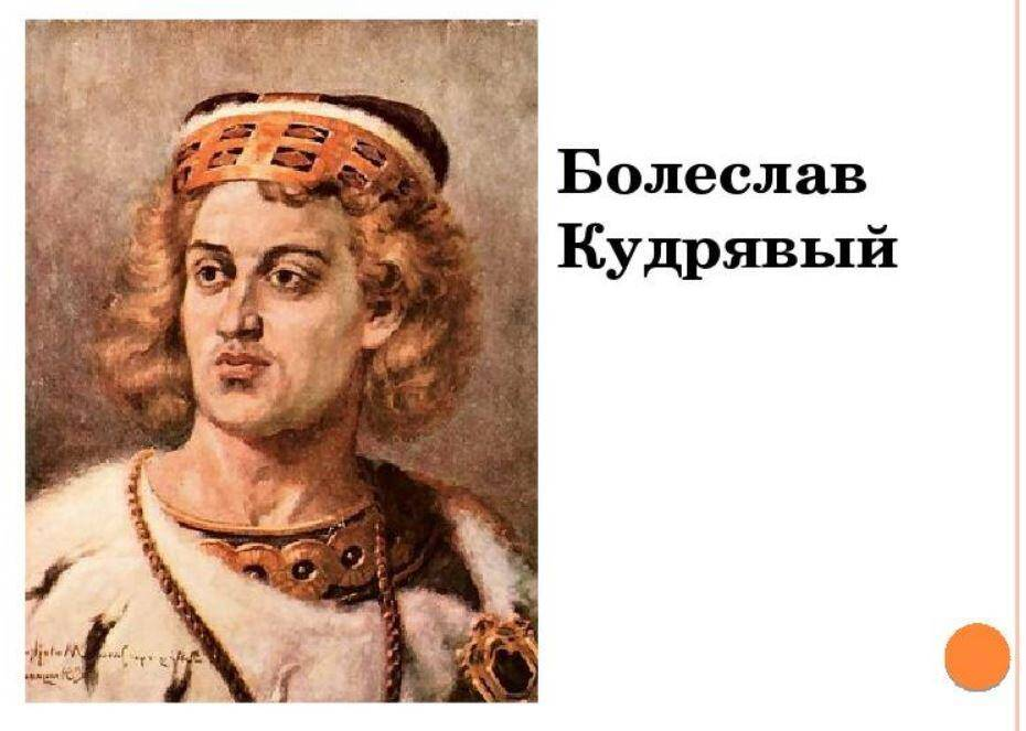 прозвища правителей (3)